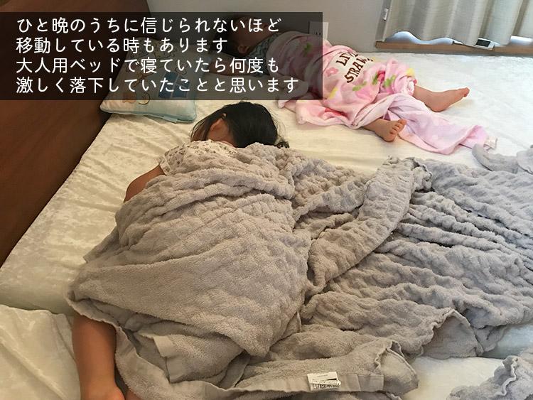 子どもの寝相