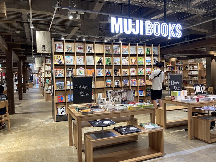無印良品 直江津 MUJI BOOKS